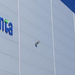 budynek firmy wenta 3
